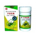 Chinese 100% Natural Aloe Vera Extract